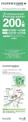 Fujifilm2001