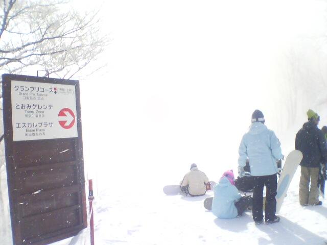 今日の白馬五竜47スキー場