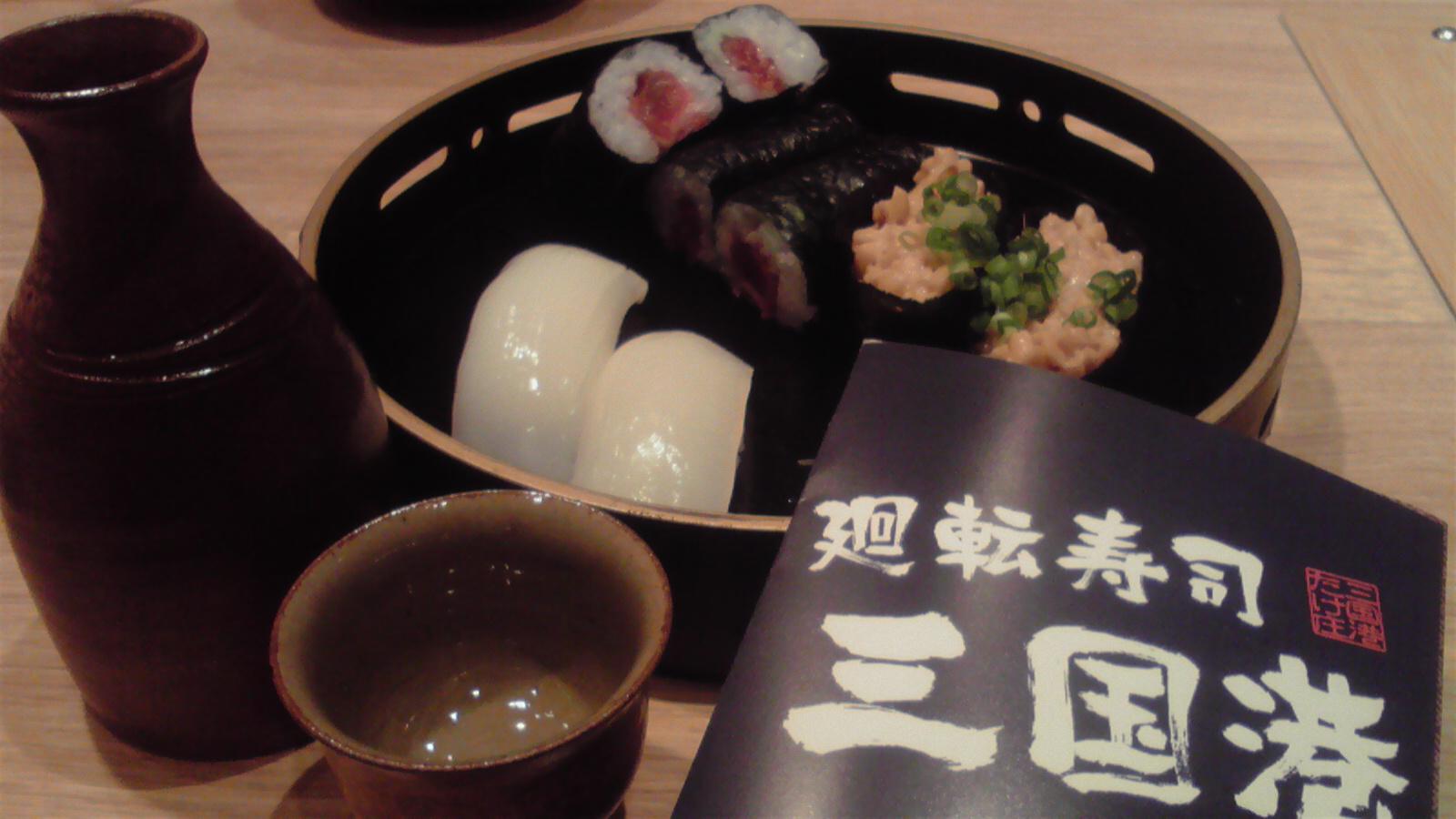 ご褒美「お寿司とお酒」
