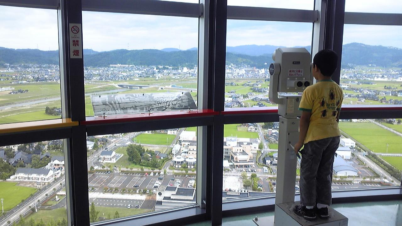 富山旅行『クロスランドタワー』