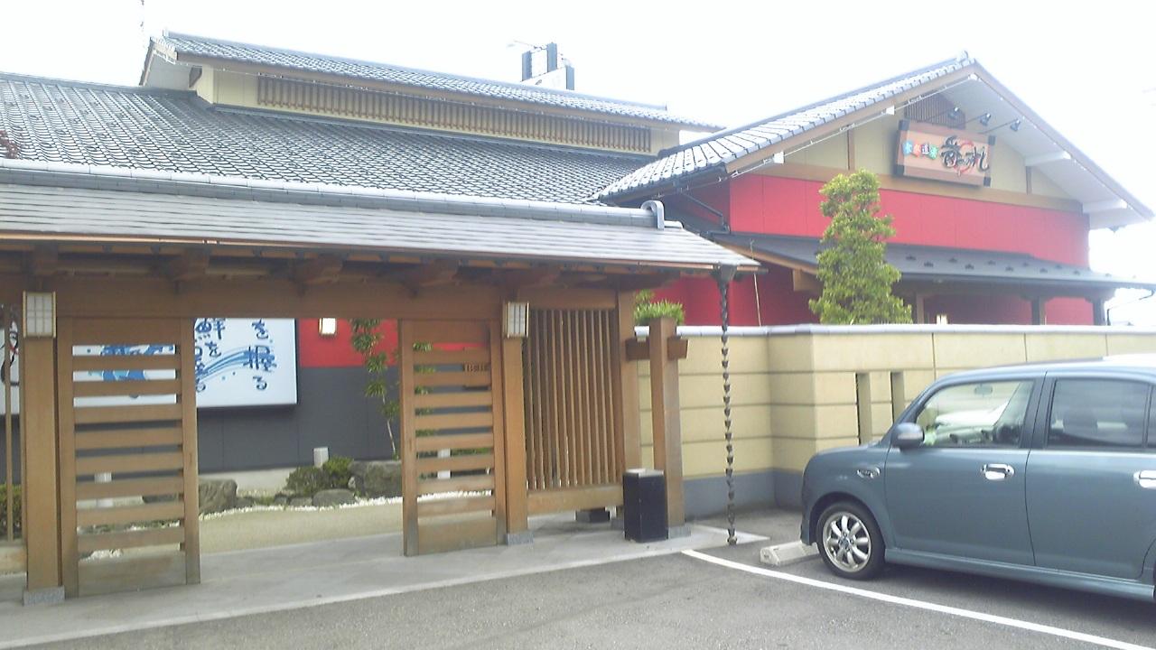 富山旅行『番やのすし小杉店』