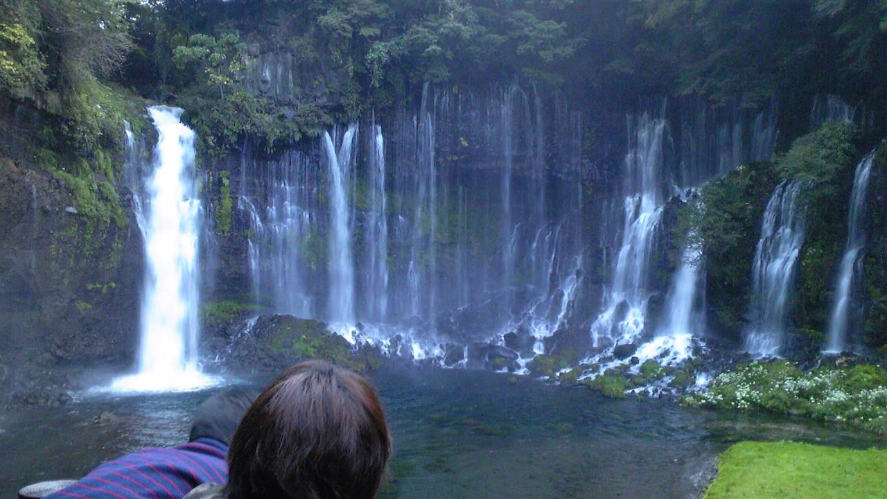 秋休み旅行「白糸の滝」
