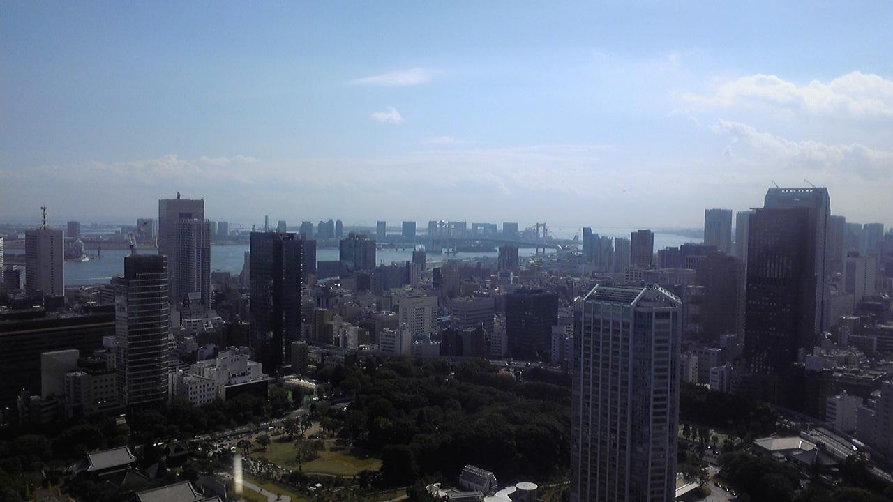 秋休み旅行「東京タワーからの眺め」
