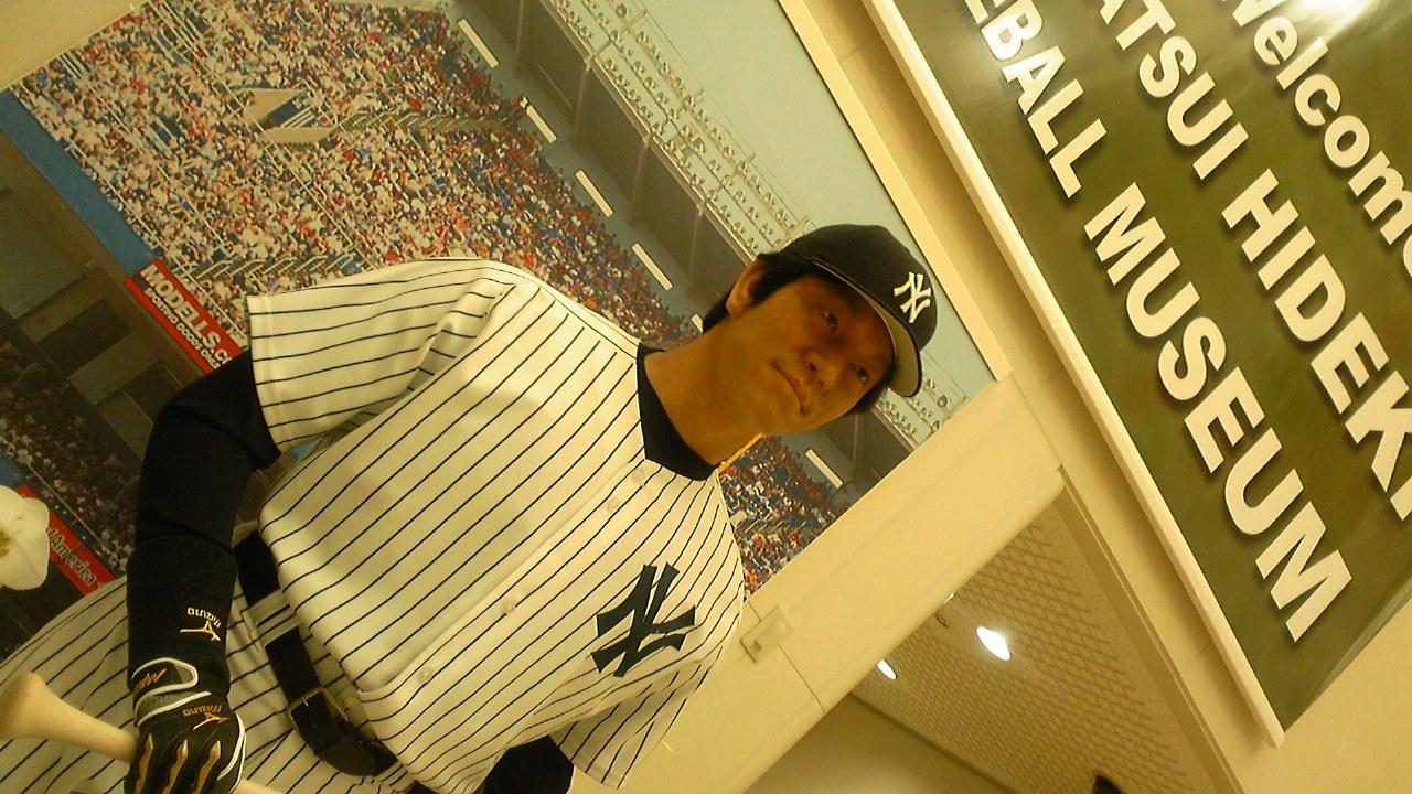 忘年会「松井秀喜ベースボールミュージアム」