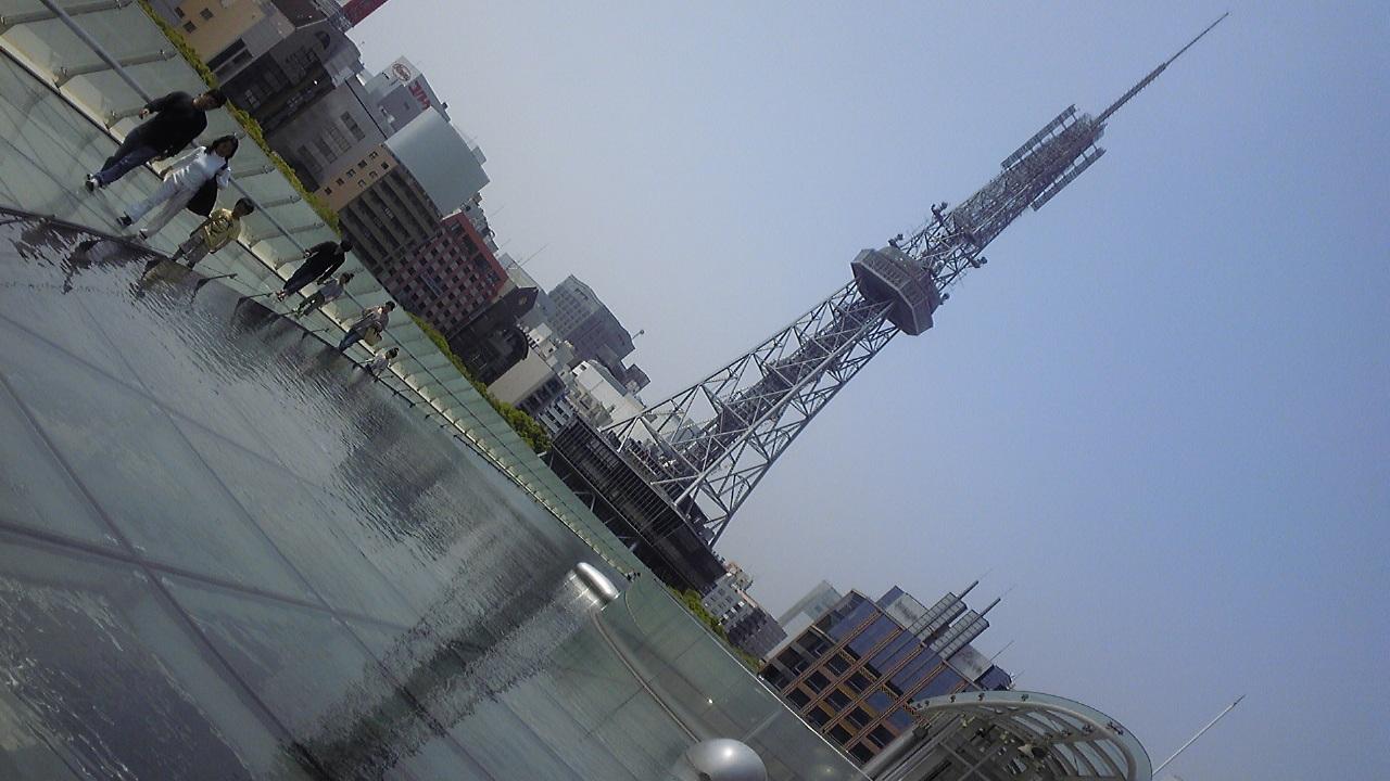 名古屋「オアシス21」