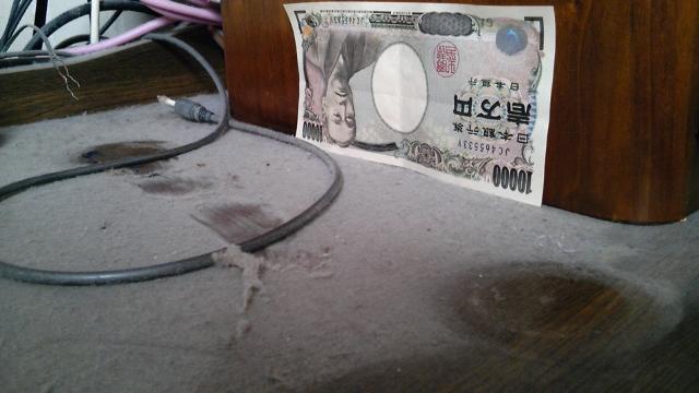時給2千円!?