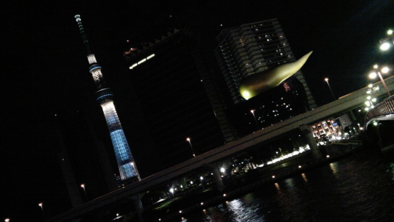 久しぶりの東京出張